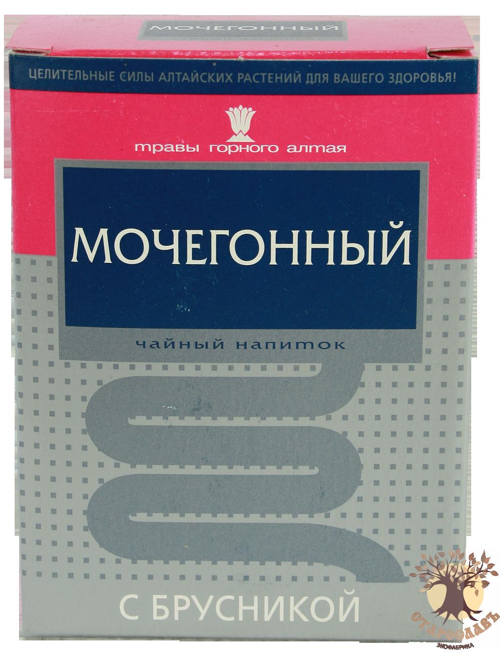 Диуретики для беременных при отеках