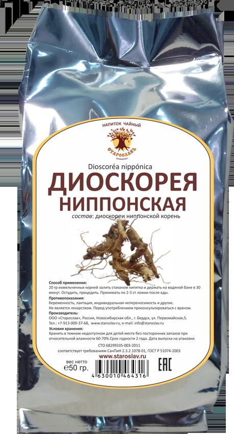 диоскорея ниппонская рецепты
